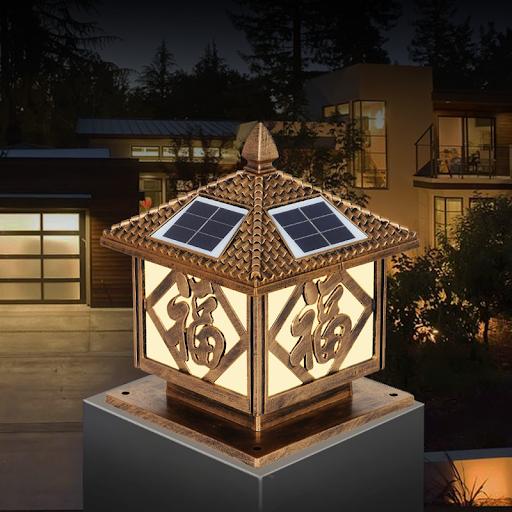 Đèn Sân Vườn Trụ Cổng Năng Lượng Mặt Trời Chữ Phúc - Solarhub